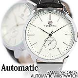 ★新入荷★スモールセコンド自動巻き腕時計[全2色] ATW032-SVWH シルバー&ホワイト 【1点】