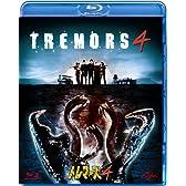 トレマーズ 4 [Blu-ray]