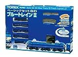 TOMIX Nゲージ 90150 ベーシックセットSDブルートレイン2