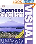 Japanese English Bilingual Visual Dic...