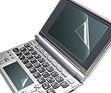 ELECOM 電子辞書用液晶保護フィルム/CASIO XD-SPシリーズ DJP-TP007