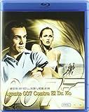 Agente 007 Contra El Dr. No [Blu-ray] [Import espagnol]
