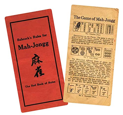 Image Result For A Beginners Guide To American Mah Jongg