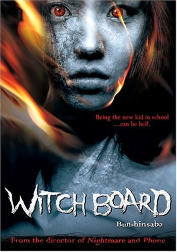 51 babNZQdL Witch Board: Bunshinsaba (2004) K Horror Film Review