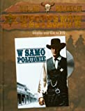 img - for High Noon [DVD] (English audio. English subtitles) book / textbook / text book