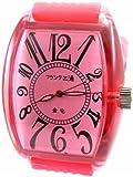 [フランク三浦×金宅 (キム・タク)]コラボ 四号機 ゴタンダーノピンク FM04K-PK ユニーク 腕時計[国内輸入品]
