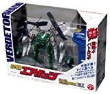 Troopers aire AIRBOTS (Eabottsu) Verde tornado EX