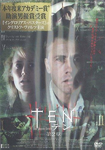 TEN テン 第2章