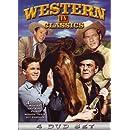 Western TV Classics (Sky King / Wagon Train / Fury / Adventures of Kit Carson) (4-DVD)