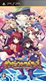 To Heart 2: Dungeon Travelers [Japan Import]
