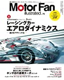 MOTOR FAN illustrated Vol.79