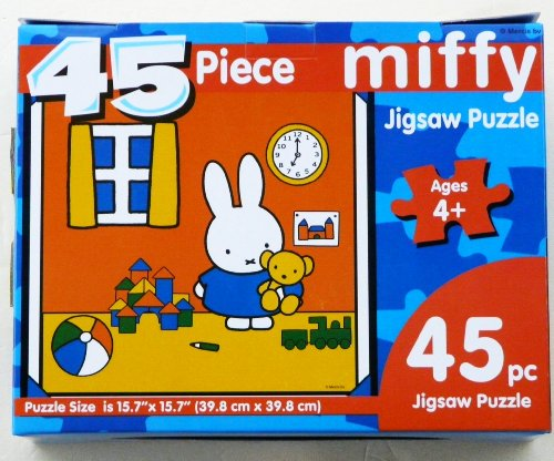 Miffy ~ 45 Piece Jigsaw Puzzle