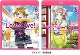 ラブライブ!  2nd Season 6 [Blu-ray]
