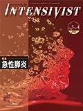 INTENSIVIST Vol.3 No.4 2011(特集:急性膵炎)