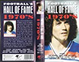 FOOTBALL'S HALL OF FAME 1970'S - KEVIN KEEGAN,BREMNER,BRADY