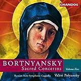 Bortnianski: Concertos sacrés vol. 5