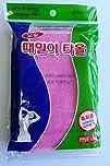 Magic Korean Beauty Towel Body Back S…