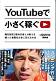 YouTube ~2BlAB@~