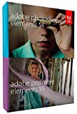 Adobe Photoshop Elements 14 & Premiere Elements 14 (PC/Mac)