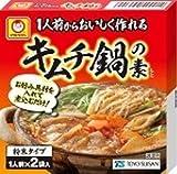 (お徳用ボックス) 1人前からおいしく作れる キムチ鍋の素 14.4g*2食 10個