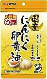 ユーワ にんにく卵黄油 180カプセル