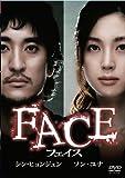 フェイス[DVD]