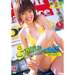  SMILES save the earth!!~!!~ [DVD]