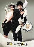 僕の彼女は九尾狐 韓国ドラマOST (SBS) (韓国盤)