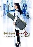 中島みゆきConcert「一会」2015~2016[Blu-ray/ブルーレイ]