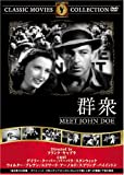 ���� [DVD] FRT-203