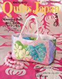 Quilts Japan ( キルトジャパン ) 2010年 05月号 [雑誌]