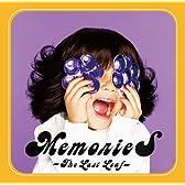 MemorieS~The Last Leaf~