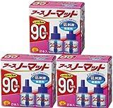 【3個セット】アースノーマット90日取替ボトル無香料2本箱×3個セット