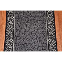 Dean Washable Carpet Rug Runner Garden Path Black - Purchase By the Linear Foot