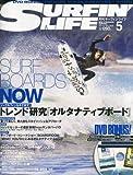 SURFIN' LIFE (サーフィンライフ) 2013年 05月号 [雑誌]