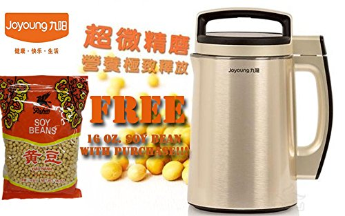 2016 NEW Joyoung Soymilk Maker with timer function DJ13M-D980SG With FREE 16 oz. Soy Bean Pack (Bean Juice Maker compare prices)