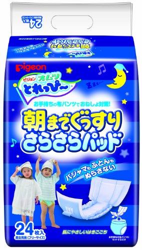 ピジョン オムツ とれっぴ~ 朝までぐっすりさらさらパッド (夜用) 24枚入