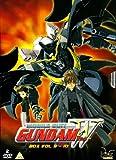 echange, troc Mobile Suit Gundam Wing - Double Pack: Vol. 9-10 [Import anglais]