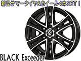 15インチ 4本セット サマータイヤ&ホイール ハンコック(HANKOOK) RA08 195/80R15 ホットスタッフ