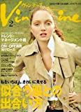 Vingtaine (ヴァンテーヌ) 2007年 02月号 [雑誌]