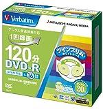 【Amazonの商品情報へ】三菱化学メディア Verbatim DVD-R(CPRM) 1回録画用 120分 1-16倍速 Disk2枚入り5mmツインケース10個 20枚パック ワイド印刷対応 5色カラー VHR12JMP20TV1