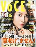 VoCE (ヴォーチェ) 2012年 07月号 [雑誌]