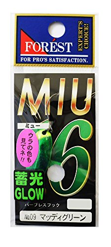 forest-miu-35g-2016-limited-color-09-muddy-green
