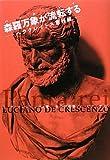 ISBN-10:4773378034