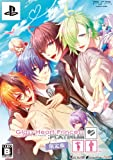 Glass Heart Princess : PLATINUM (限定版)
