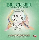 Bruckner: Symphony No. 0 in D Minor (Digitally Remastered)