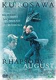 Rhapsody In August  [DVD] [1991]