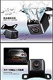 高画質 防水カラーCMDレンズ採用 バックカメラ  ガイドライン有り 42万画素数 CMD防水バックカメラ広角170° 夜でも見える + 無線バックカメラに変身 余計な配線は要らない ワイヤレスビデオトランスミッターセット A0119N+WBT
