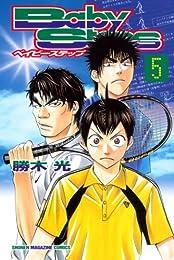 ベイビーステップ 5 (5) (少年マガジンコミックス)