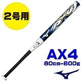 (ミズノ) MIZUNO AX4 FRP製 2号用 127 ホワイトXブルー
